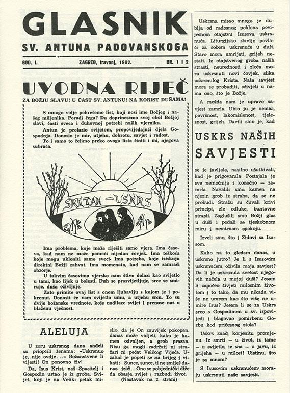 11_1962_reprint